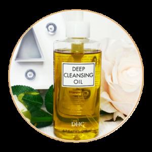L'huile démaquillant DHC – Une huile, qui démaquille, nettoie et purifie.